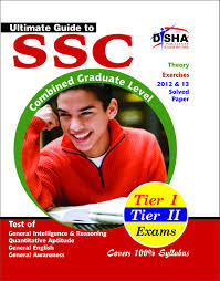 SSC Exam Prep Books upto 40% off